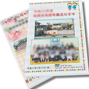 倉敷の幼稚園保育園学校向けビデオ撮影ならナカイ写真工房